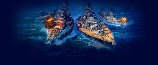 ММО World of Warships: Legends