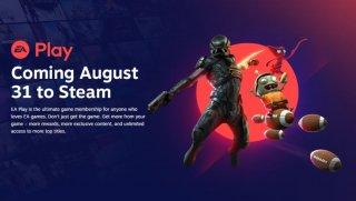 Подписочный сервис EA Play
