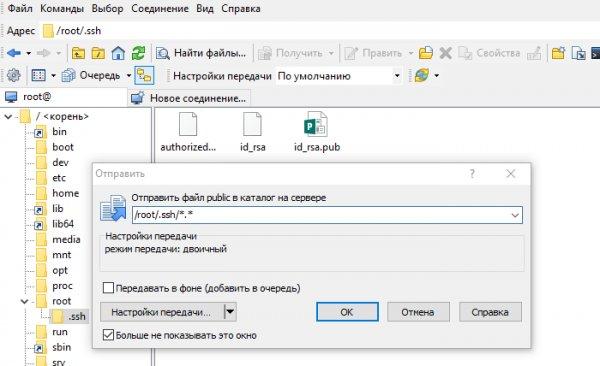 Создание SSH-ключей на Windows с PuTTYgen