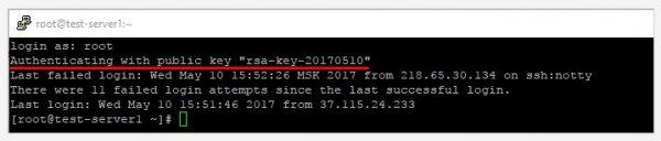 SSH - Отключение аутентификации по паролю