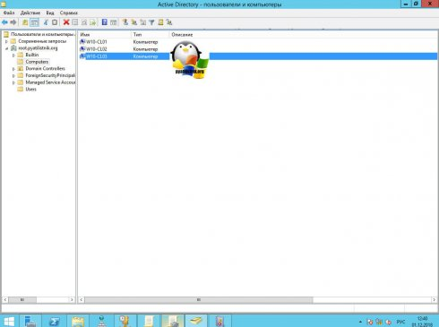 Подключить Windows 10, 8, 7 к домену с помощью PowerShell