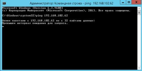 Добавление маршрута в ipfire (Linux)